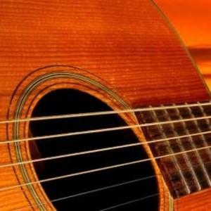 cropped-guitar-header.jpg